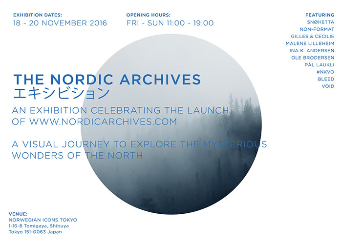The Nordic Archives